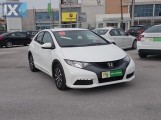 Honda Civic '13