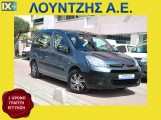 Citroen Berlingo '12
